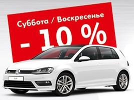 На проспекте Дмитрия Яворницкого столкнулись маршрутка и Daewoo