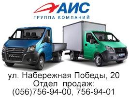 Движение по Белгородскому шоссе ограничено