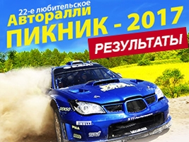 В Харькове пьяный водитель сбил пешеходов и устроил гонки с копами