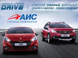 Шины Gislaved Ultra Speed в размере 205/60/60 XL 96V в магазине Good Year на Артёма 39