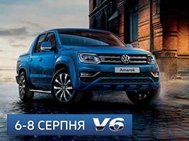 АИС Автоцентр Днeпр начинает продажи тракторов BELARUS для коммунальных служб!