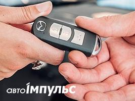 JAGUAR I-PACE - ЛИДЕР РЫНКА ЭЛЕКТРОКАРОВ В УКРАИНЕ